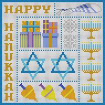 7179 Happy Hanukkah